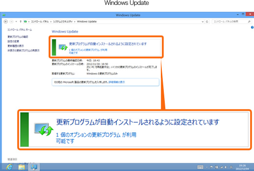 図:Windows Update